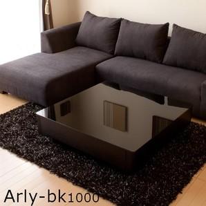 ブラックガラスリビングテーブル/Arly[商品番号:868e-bk]