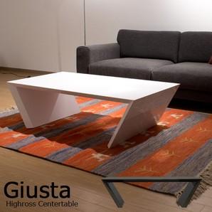ハイグロス仕上げ センターテーブル / Giusta(ギュスタ)[商品番号:310a]