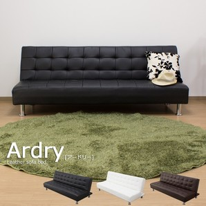 【大型商品】レザーソファーベッド/Ardly【アードリー】[商品番号:zf-247-3p]