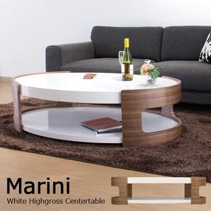 ホワイトハイグロス仕上げ センターテーブル / Marini(マリーニ)[商品番号:330d]
