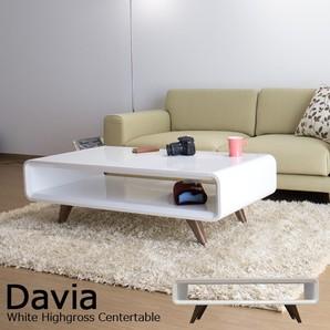 ホワイトハイグロス仕上げ センターテーブル / Davia(ダビア)[商品番号:307a]