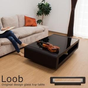 ブラックガラストップリビングテーブル/Loob[商品番号:673D-130-bk]