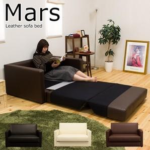 折りたたみ式 ソファベッド/Mars(マーズ)[商品番号:yf002]